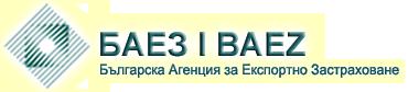БАЕЗ взе участие в семинар, посветен на факторинга