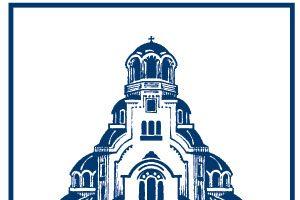 БАЕЗ участва на Българския Икономически Форум