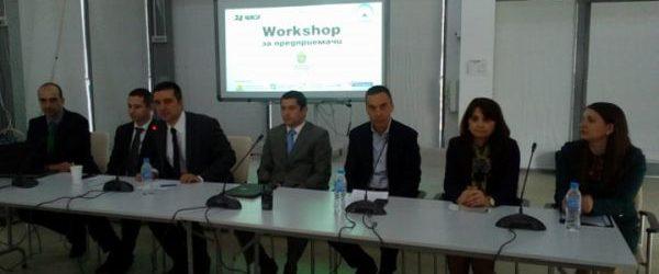 БАЕЗ и ИАНМСП обучават предприемачи как да получават пари по проекти